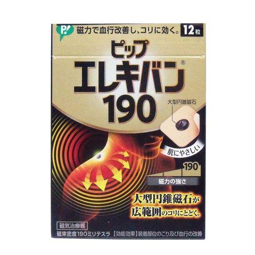 """668071 """"PIP ELEKIBAN 190"""" Мед. изделие - магнитный пластырь 12 шт., 1/72"""