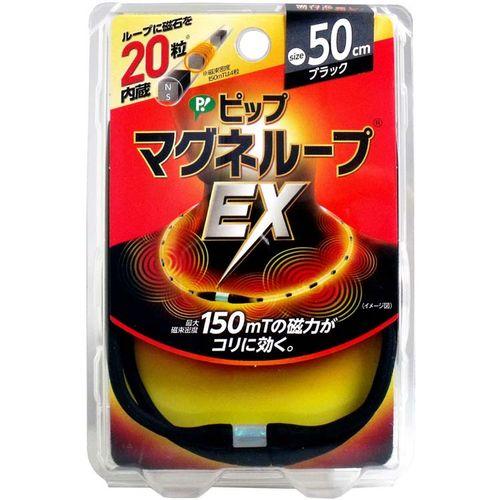"""669108 """"PIP Magneloop EX"""" Мед. изделие - магнитное ожерелье (Черное) 50 см, 1/40"""